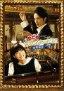 【中古】DVD▼のだめカンタービレ 最終楽章 前編▽レンタル落ち