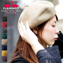 FLAMINGO (フラミンゴ) WOOL BASQUE BERET 日本製 ウール バスク ベレー帽 ベレー メンズ レディース フェルト 帽子