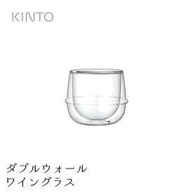 KRONOS ダブルウォール ワイングラス 250 ml