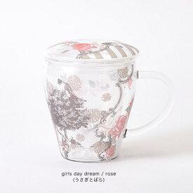 ティー メイト【Lサイズ】 ア ラ カルト ガールズ デイドリーム 茶こし付きティーカップ Tea mate a la carte rose(うさぎとバラ)/ lily(ユリとバンビ)