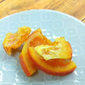 太陽のネーブルオレンジ(ジューシーなセミドライフルーツ)