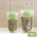 母乳の泉 赤ちゃんニッコリブレンド 100gリーフ たっぷり試せる母乳実感茶(ノンカフェイン・ハーブティー) 検索KW…