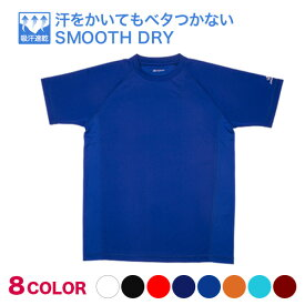 ファイテン RAKUシャツSPORTS (スムースドライ) 半袖 無地 Sから3XOサイズまで対応。スポーツに適した機能性Tシャツ。 汗をかいてもベタつかない。