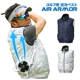 空調 服 ゴルフ