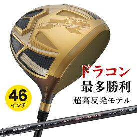 超高反発 ゴルフ クラブドライバー 超高反発加工 CBRプレミアオーバーシーズリミテッド USTマミヤ V-Spec α-4シャフト仕様 WORKS GOLF ワークスゴルフ