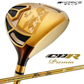 CBR プレミア オーバーシーズリミテッド フェアウェイウッド ゴールドドラコン飛匠 ゴルフクラブ WORKS GOLF ワークスゴルフ