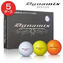 【クーポンで割引き 2/16 01:59まで】 ゴルフボール ダイナミクス 5ダース(60球) Dynamix