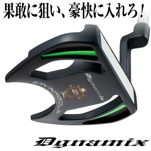 ダイナミクス パター ゴルフクラブ マレット型 【あす楽対応】