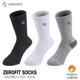 ゼロフィットソックス ミドルカット ゴルフ 靴下 メンズ レディース ゆうパケット対応