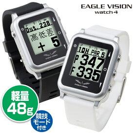 GPS ゴルフナビ &レコーダー EAGLE VISION watch4 イーグルビジョン 距離計測器