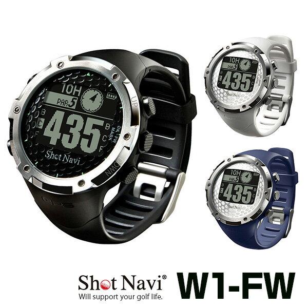 Shot Navi ショットナビ W1-FW 腕時計型ゴルフナビ 距離測定器