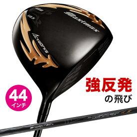 ゴルフ クラブ ドライバー メンズ 短尺 44インチ ルール適合 マキシマックス ブラックシリーズII 標準カーボンシャフト仕様 ワークスゴルフ 高反発加工 純正 競技使用可 飛距離 飛ぶ ゴルフドライバー ドラコン
