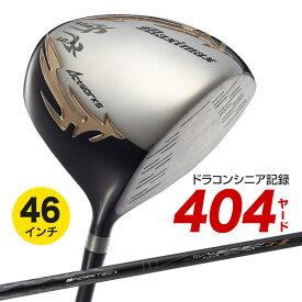 ゴルフ クラブ ドライバー メンズ 46インチ ルール適合 マキシマックスリミテッド2 標準カーボンシャフト仕様 ゴルフクラブ 飛距離 飛ぶ ドラコン