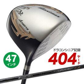 【ルール適合】マキシマックス リミテッド ノーマルシャフト仕様 長尺ドライバー 47インチ ゴルフクラブ ワークスゴルフ ゴルフドライバー WORKS GOLF