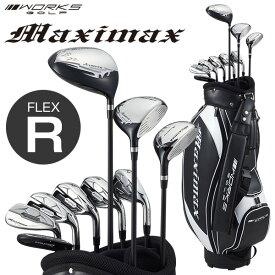 ゴルフ クラブセット 9本セット マキシマックス (フレックス:R) キャディバッグ付き 初心者 WORKSGOLF ワークスゴルフ