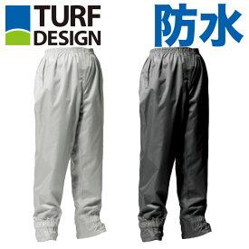 朝日ゴルフ ターフデザイン レインパンツ M / L / O ライトグレー / チャコール