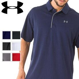 送料無料 UNDER ARMOUR アンダーアーマー スポーツ ポロシャツ メンズ 半袖 ゆうパケット