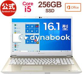 dynabook AZ66/MG(W6AZ66BMGE)(Windows 10/Officeあり/16.1型ワイドFHD 高輝度・高色純度・広視野角 /Core i5-10210U /DVDスーパーマルチ/256GB SSD/サテンゴールド)
