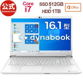 楽天オリジナルモデル【当店ポイント10倍】【おすすめ】dynabook AZ66/MW(W6AZ66BMWB)(Windows 10/Office Home & Business 2019/16.1型ワイドFHD 高輝度・高色純度・広視野角 /Core i7-10710U /ブルーレイ/デュアルストレージ(512GB SSD+ 1TB HDD)/リュクスホワイト)