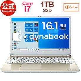 dynabook AZ/HRG(W6AZHR7BAG)(Windows 10/Officeあり/16.1型ワイドFHD 高輝度・高色純度・広視野角 /Core i7-1165G7 /ブルーレイ/1TB SSD/サテンゴールド)