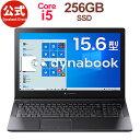 【おすすめ】dynabook BZ35/NBSD(W6BZ35CNBD)(Windows 10/Officeなし/15.6型 FHD /Core i5-8265U /DVDスーパーマルチ/…