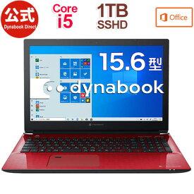 【6月中旬頃〜6月下旬頃】dynabook CZ45/LR(W6CZ45BLRA)(Windows 10/Office Home & Business 2019/15.6型ワイドFHD 広視野角 /Core i5-8250U /DVDスーパーマルチ/1TBSSHD/モデナレッド)