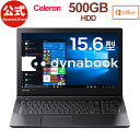 【売れ筋商品】dynabook EZ15/LB(W6EZ15ALBB)(Windows 10/Office Personal 2019/15.6型 HD /Ce...