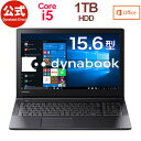 【当店ポイント3倍】【売れ筋商品】dynabook EZ35/LB(W6EZ35BLBA)(Windows 10/Office Home & Business ...