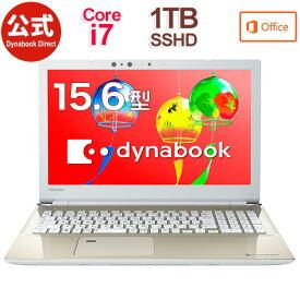 【10月末〜11月初旬】【売れ筋商品】dynabook AZ65/GG(PAZ65GG-BEN)(Windows 10/Office Home & Business 2019/15.6型ワイド(16:9) FHD 高輝度・高色純度・広視野角 /Core i7-8550U /ブルーレイ/1TBSSHD/サテンゴールド)