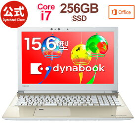 【10月末〜11月初旬】dynabook AZ65/GGSD(PAZ65GG-SEB)(Windows 10/Office Home & Business 2019/15.6型ワイド(16:9) FHD 広視野角 /Core i7-8550U /DVDスーパーマルチ/256GB SSD /サテンゴールド)