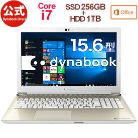 dynabook AZ65/KG(PAZ65KG-BED)(Windows 10/Office Home & Business 2019/15.6型ワイド FHD 広視野角 /Core i7-8565U /ブルーレイ/デュアルストレージ(256GB SSD + 1TB HDD)/サテンゴールド)