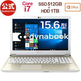 【売れ筋商品】dynabook AZ65/KG(PAZ65KG-BEH)(Windows 10/Office Home & Business 2019/15.6型ワイド FHD 広視野角 /Core i7-8565U /ブルーレイ/デュアルストレージ(512GB SSD + 1TB HDD)/サテンゴールド)
