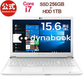 【おすすめ】dynabook AZ65/KW(PAZ65KW-BND)(Windows 10/Officeなし/15.6型ワイド FHD 広視野角 /Core i7-8565U /ブルーレイ/デュアルストレージ(256GB SSD+ 1TB HDD)/リュクスホワイト)