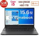 【売れ筋商品】dynabook PZ55/MB(W6PZ55BMBB)(Windows 10/Office Home & Business 2019/15.6型ワイドFHD 広視野角 /Co…