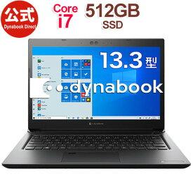 【売れ筋商品】dynabook SZ73/PB(W6SZ73RPBA)(Windows 10 Pro/Officeなし/13.3型FHD 高輝度・高色純度・広視野角 /Core i7-8550U /512GB SSD/ブラック)