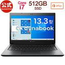 【おすすめ】dynabook SZ/LPB(W6SLP7BZAB)(Windows 10/Office付き/13.3型FHD 高輝度・高色純度・広視野角 /Core i7-11…