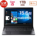 【9月下旬】【売れ筋商品】東芝 dynabook AZ35/MB(PAZ35MB-SEB)(Windows 10/Office Home & Business 2019/15.6型 HD /…
