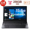 【おすすめ】東芝 dynabook AZ35/MBSD(PAZ35MB-SEE)(Windows 10/Office Home & Business 2019/15.6型 HD /Core i5-825…