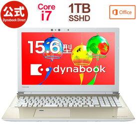 【11/20(水)24時間限定!最大10,000ポイント★エントリー&楽天カード決済で】【当店ポイント3倍】【売れ筋商品】dynabook AZ65/GG(PAZ65GG-BEP)(Windows 10/Office付き/15.6型ワイド(16:9) FHD 高輝度・高色純度・広視野角 /Core i7/ブルーレイ/1TBSSHD/ゴールド)