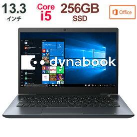 【当店ポイント10倍】【売れ筋商品】東芝 dynabook GZ63/JL(PGZ63JL-NEA)(Windows 10/Office Home & Business 2019/13.3型ワイドFHD高輝度・高色純度・広視野角 /Core i5-8250U /256GB SSD /オニキスブルー)