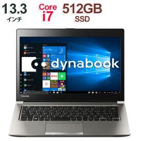 【売れ筋商品】東芝 dynabook RZ63/MS(PRZ63MS-NRA)(Windows 10 Pro/Officeなし/13.3型 FHD 軽量・高輝度 /Core i7-8550U /512GB SSD/コスモシルバー)