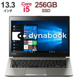 【売れ筋商品】東芝 dynabook RZ63/MS(PRZ63MS-NRC)(Windows 10 Pro/Officeなし/13.3型 FHD 軽量・高輝度 /Core i5-8250U /256GB SSD/コスモシルバー)