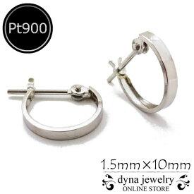 Pt900 プラチナ 角ミゾ フープピアス 1.5mm×10mm メンズ レディース 両耳