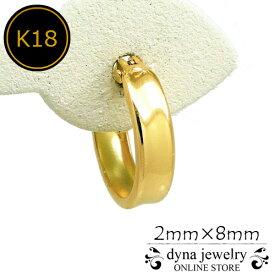 【片耳】K18 イエローゴールド 角ミゾ フープピアス 2mm×8mm メンズ レディース (18金/18k/ゴールド製)
