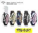 キャロウェイ(Callaway) キャディバッグ Callaway SPORT 15 JM (キャロウェイ スポーツ 15JM )日本正規品