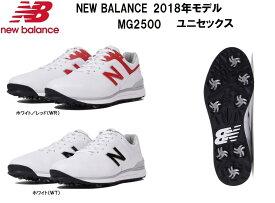 new balance GOLF ニューバランス MG2500 メンズ・レディース スパイクレス ゴルフシューズ