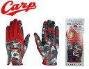 【新品】【 CARP 】広島東洋カープ ゴルフ手袋 左手用 HCGL-7655 レザックス