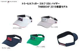 【新品】 トミーヒルフィガーゴルフ TOMMY HILFIGER GOLF USA バイザー THMB804F 2018年モデル 日本正規品
