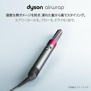 ダイソンDysonAirwrapComplete[HS01COMPFN]ダイソンエアラップコンプリート(ニッケル/フューシャ)