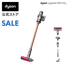 31%OFF【期間限定価格】17日9:59amまで!ダイソン Dyson Cyclone V10 Fluffy サイクロン式 コードレス掃除機 dyson SV12FF 2018年モデル【フロアドックセットではありません】